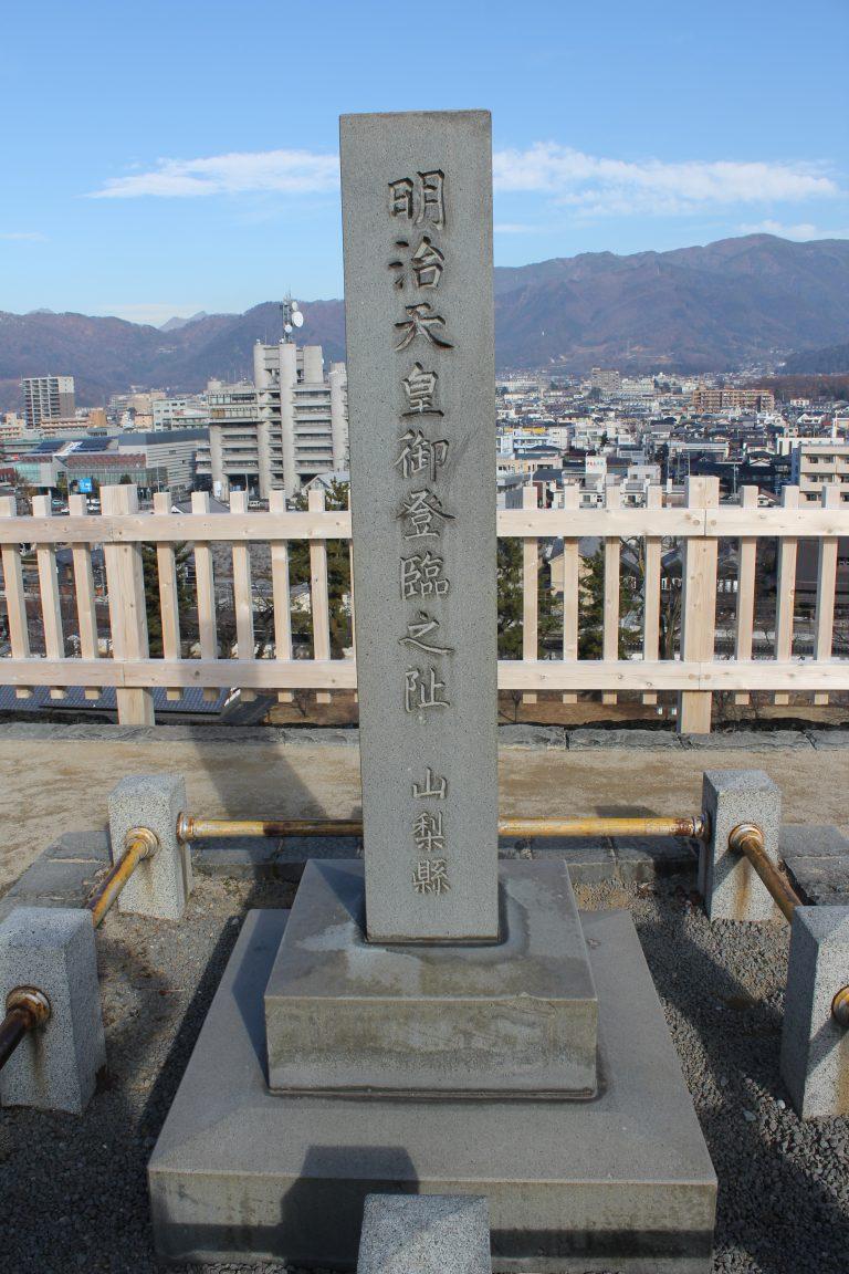 舞鶴城公園明治天皇