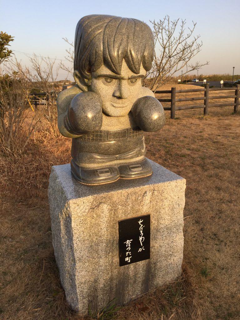 あしたのジョーの力石の石像