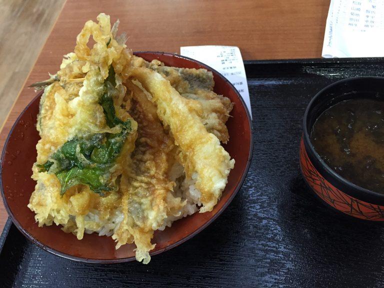 地魚3種天丼