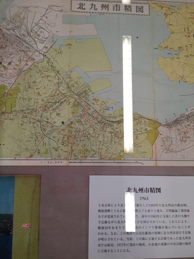 北九州市精図