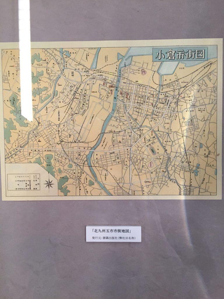 小倉市街図