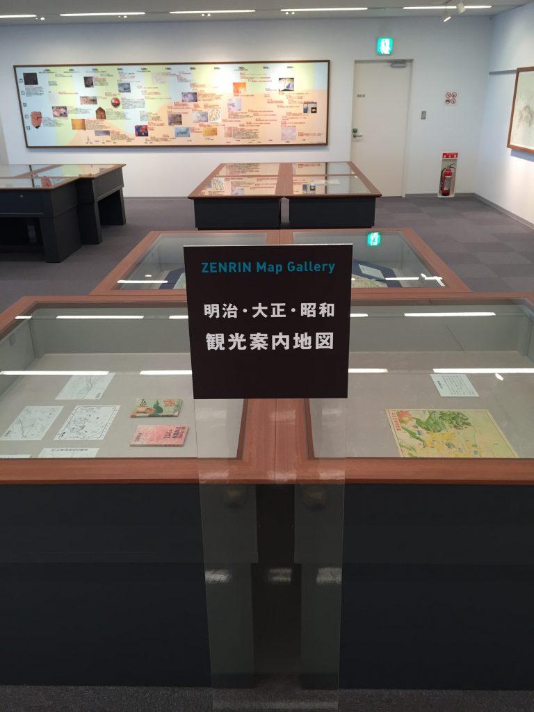 明治・大正・昭和観光案内地図