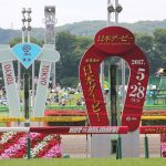 【競馬観戦記】2017年5月28日 東京競馬 〜ダービーは楽しい!