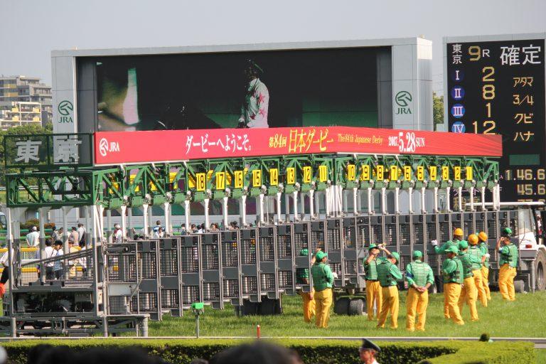 2017日本ダービースタートゲート