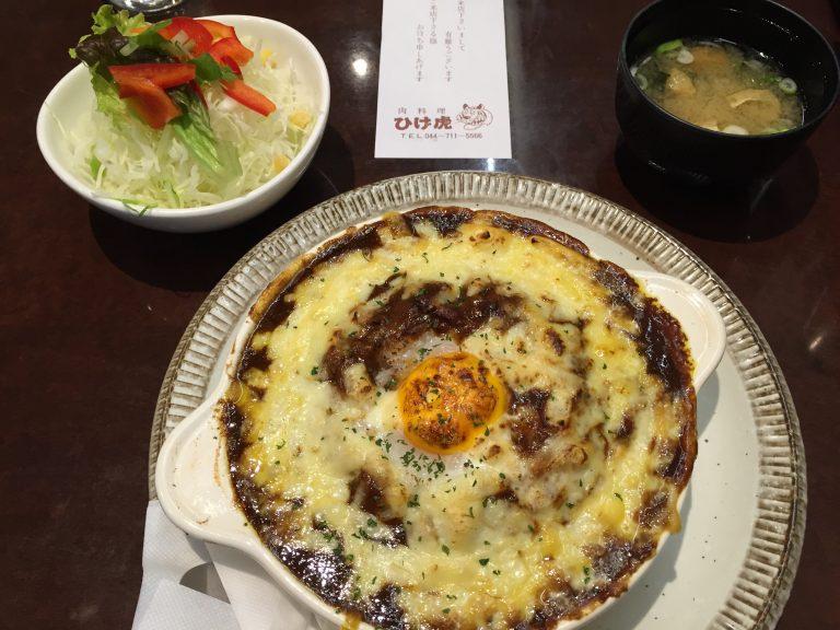 ひげ虎焼きチーズカレー