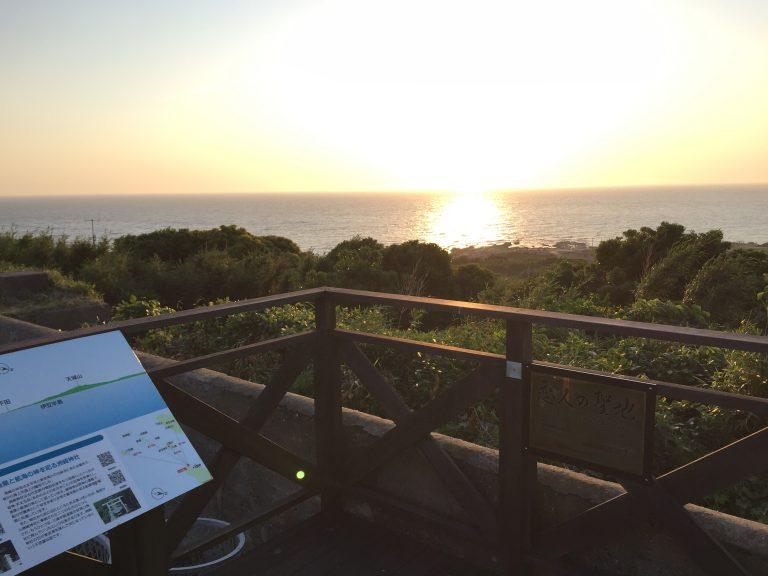 洲崎灯台からの日の入り