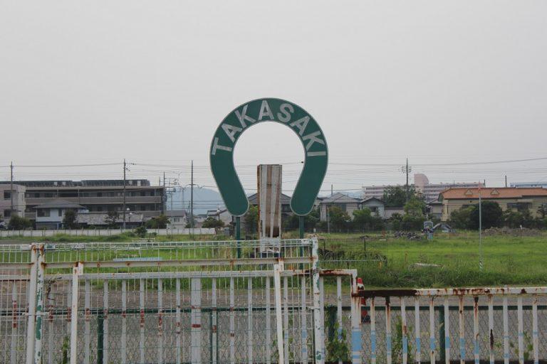 高崎競馬場ゴール板