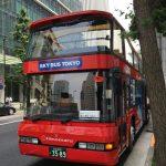 SKY BUS TOKYOの「皇居・銀座・丸の内コース」に乗車してきた