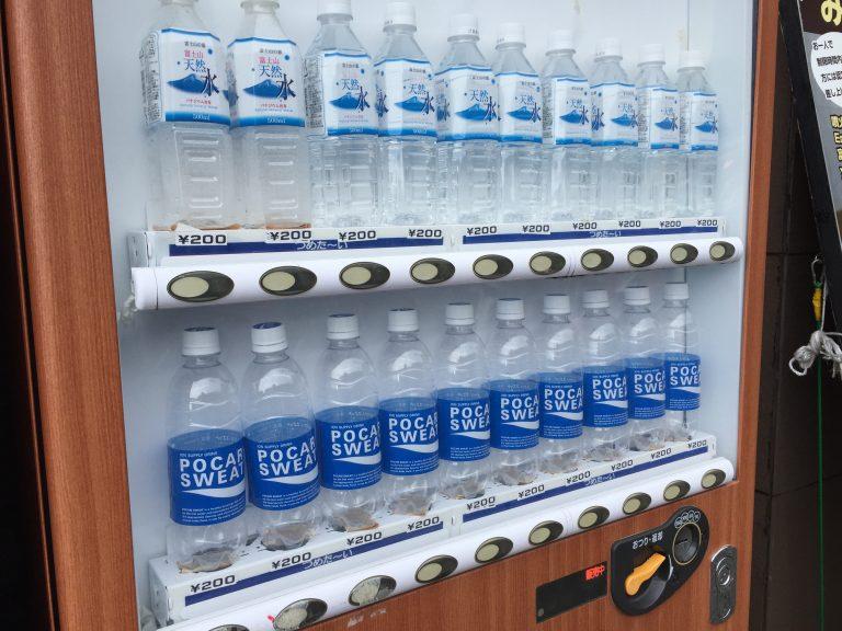 富士山5合目自動販売機の値段が上がっている