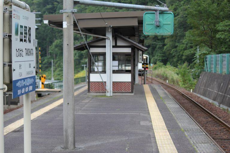 田野畑駅コンコース