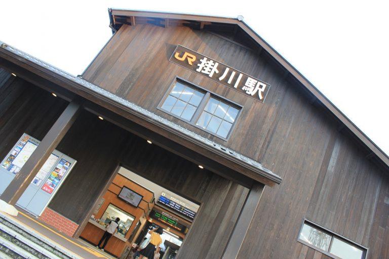 掛川駅駅舎