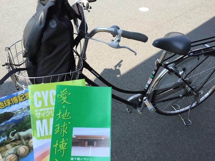 愛・地球博記念公園レンタサイクル