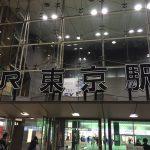 東京駅八重洲口「とんかつ 寿々木」かつ丼(ひれ)