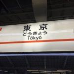 台風が接近してたから、突発的に菊花賞を見に京都遠征と観光してきた