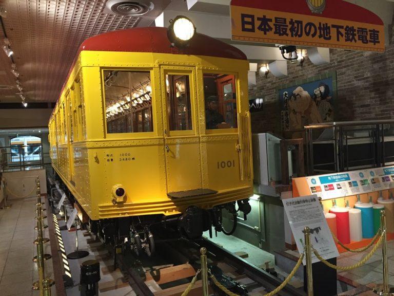 日本最初の地下鉄電車