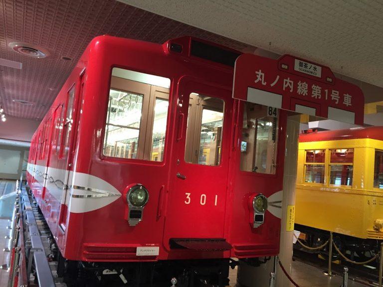 丸ノ内線第1号車
