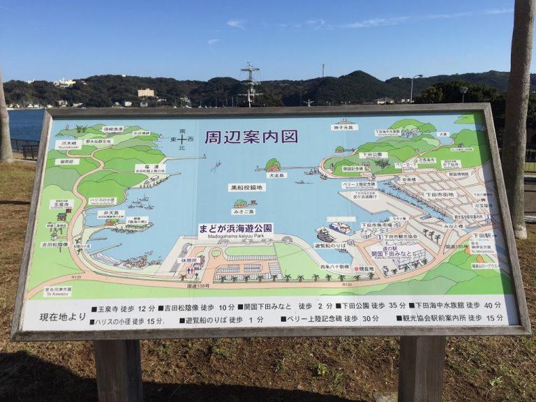 道の駅 開国下田みなと周辺案内図