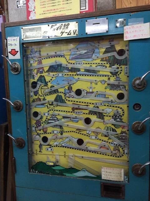 新幹線ゲーム