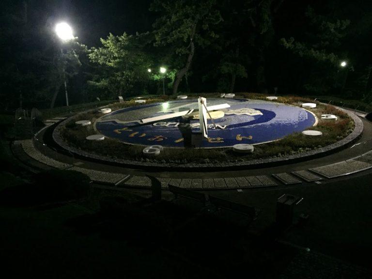 松原公園 世界一の花時計