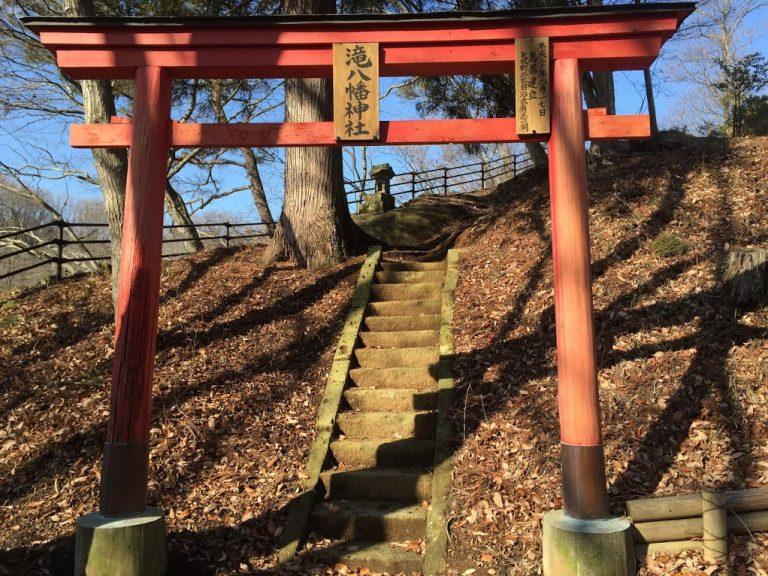 滝八幡神社