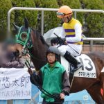 野中悠太郎騎手が小倉競馬場で騎乗するということ。