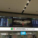 素通りしがちな福岡空港国内線フードコート「出手カツ丼」さんでカツ丼を食べる。
