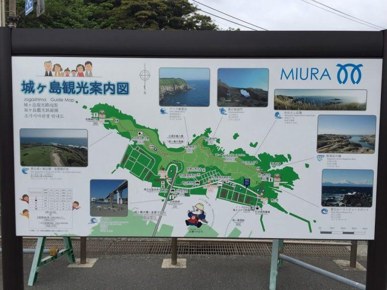 城ヶ島公園案内図