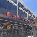 関東から行く青春18きっぷローカル線旅2日目(水郡線)
