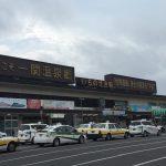 青春18きっぷで行く山形・宮城・岩手の旅2日目