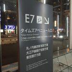 西新宿の「弁けい」のしっかり甘濃い出汁のカツ丼を食らう。