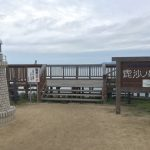 【おわっっ見聞録】日本海を見下ろす絶景『福徳稲荷神社』を訪ねる旅