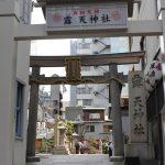 【忘備録】2泊3日の大阪観光後編、露天神社と大阪天満宮と絶品ネギ焼き。
