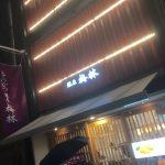 「とんかつ銀座梅林 本店」の『スペシャルカツ丼』で平成最後の晩餐。