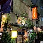 上野御徒町「井泉 本店」でインパクト満載『特ロースかつ丼』で和を感じる。