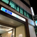 東陽町駅近の蕎麦屋『習志野庵』さんで非常に甘旨な「カツ丼」を食らう。