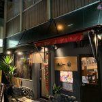 大阪・西中島の「かつ家」で縁の下の力持ち『かつ丼』を食らう。