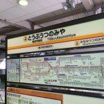 【忘備録】写真で振り返る、長野・諏訪湖周辺を訪ねる旅2020