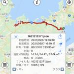 【原付2種 日本1周・8日目】京都府舞鶴市から滋賀県高島市まで