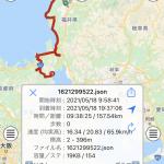 【原付2種 日本1周・9日目】滋賀県高島市から福井県福井市まで