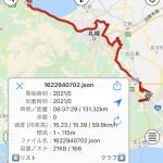 【原付2種 日本1周・25日目】北海道小樽市から北海道千歳市まで