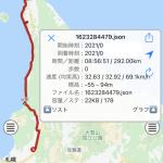 【原付2種 日本1周・28日目】北海道三笠市から北海道稚内市まで