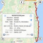 【原付2種 日本一周・43日目】宮城県仙台市から福島県いわき市まで