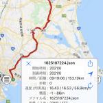 【原付2種 日本一周・45日目】茨城県水戸市から千葉県浦安市まで