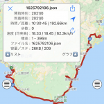 【原付2種 日本一周・52日目】三重県尾鷲市から和歌山県田辺市まで