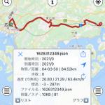 【原付2種 日本一周・58~59日目】広島県三原市から愛媛県松山市まで