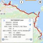 【原付2種 日本一周・64日目】香川県高松市から徳島県阿南市まで