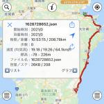 【原付2種 日本一周・80日目】宮崎県宮崎市から大分県大分市まで